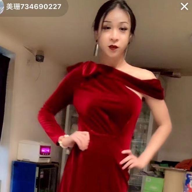 TS天津美珊