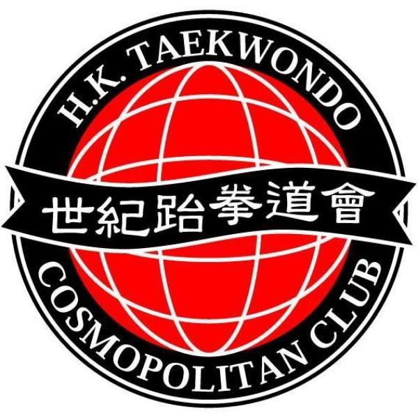 香港世紀張教