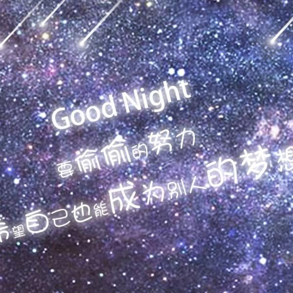 宸宸_cc