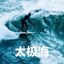 WZC海0825