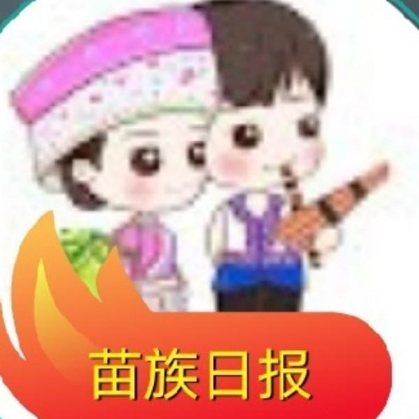 中国民族苗族网