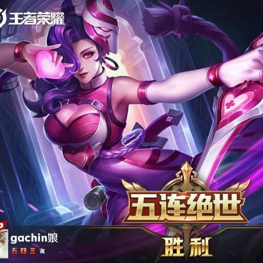 gachin娘