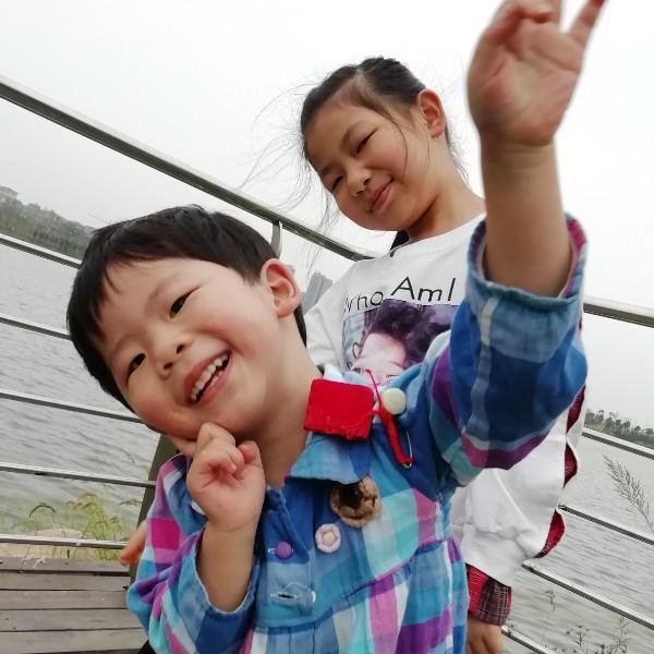 瑶瑶和豆豆520