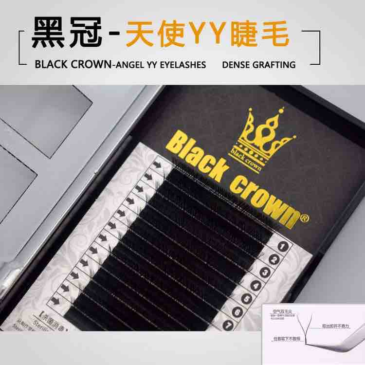 Blackcrown睫毛品牌