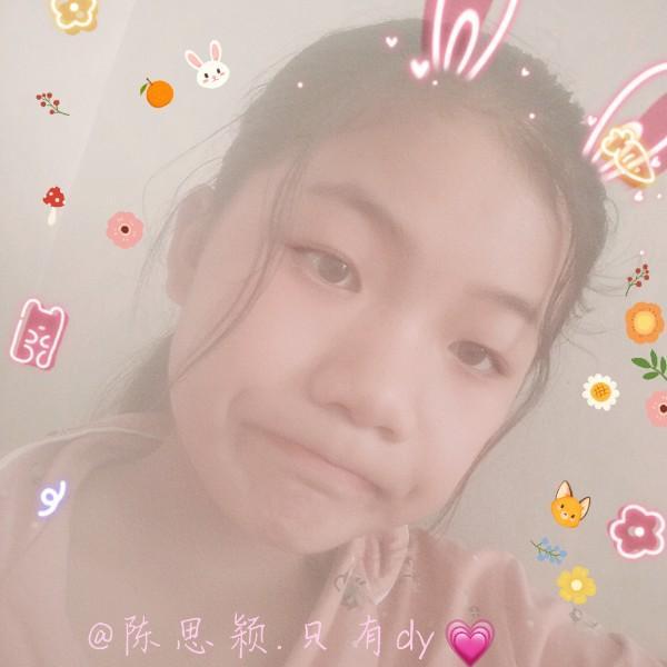 陈思颖2009