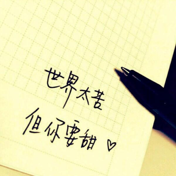 qingcheng5285
