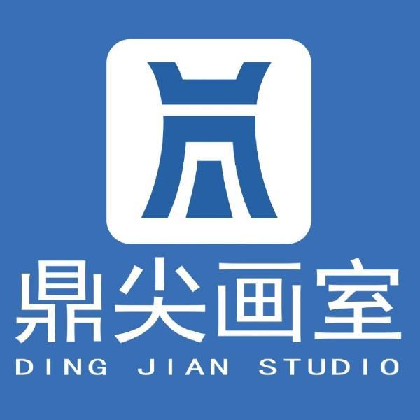 贵州鼎尖画室