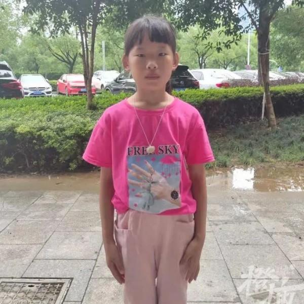 陈可欣10岁
