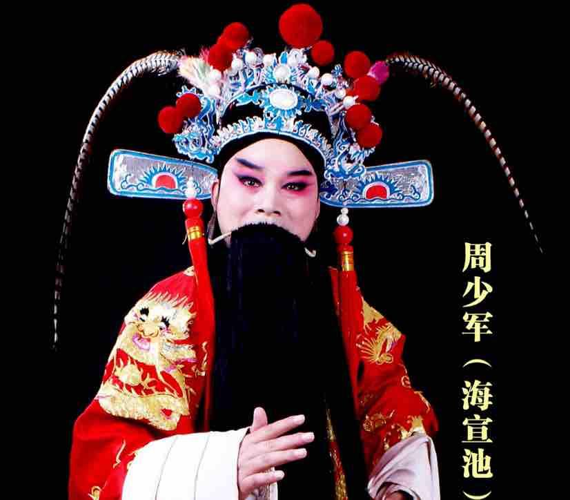 河南省海宣池剧团