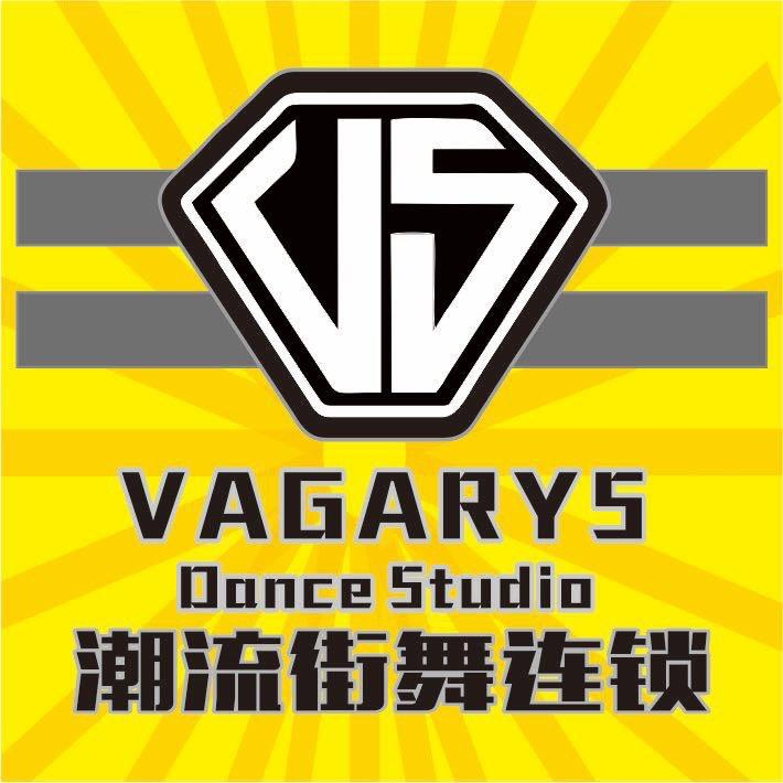 VAGARY5潮流街舞连锁