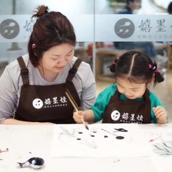 嬉墨娃新概念儿童国画教室