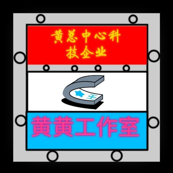 瀚凌佳琪科技集团