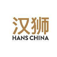 汉狮影视广告公司