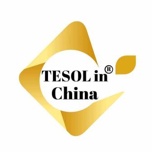 TESOL中国总部