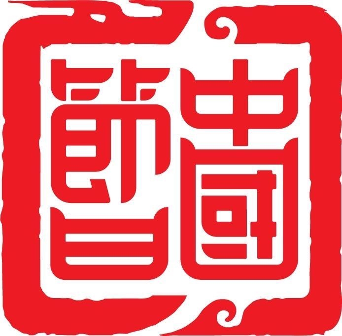 河南春晚官方