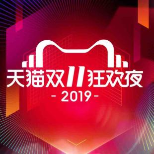 2019双11狂欢夜