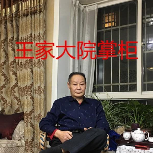 王振选35577