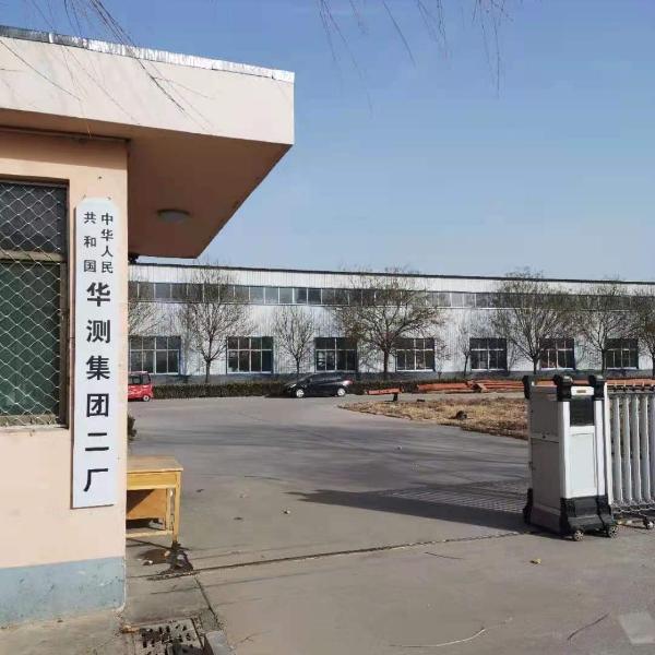 山东华测集团试验机厂