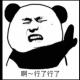 Copy_Con
