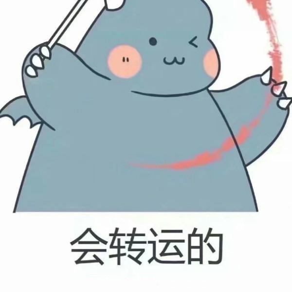 Xuexishidashi