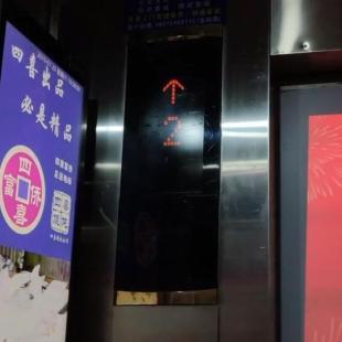 光大发展大厦三菱电梯爱好者