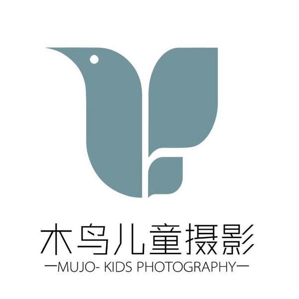 木鸟儿童摄影