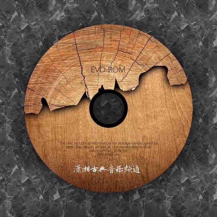 潇湘古典音乐频道