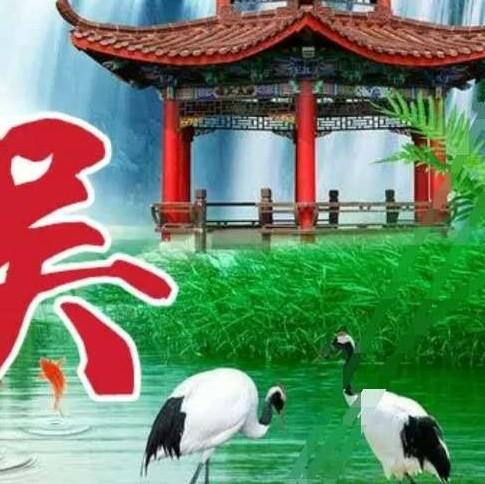 平安喜乐05678