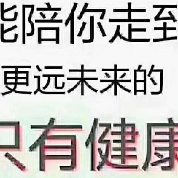 樊金祥32158616