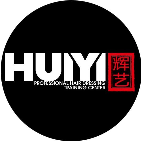 北京辉艺美发培训学院