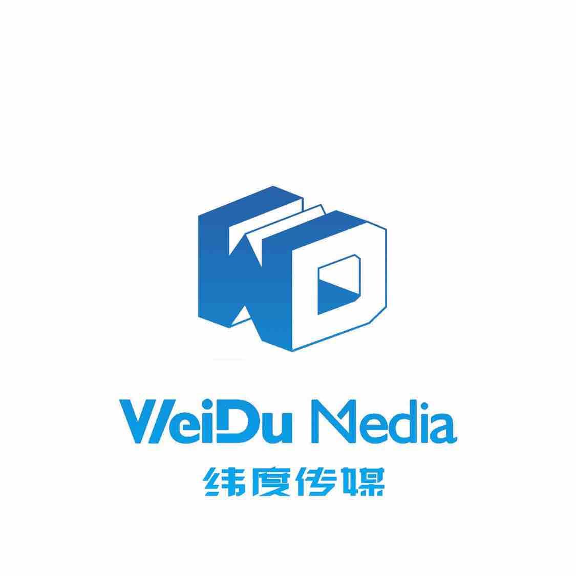 九江纬度传媒