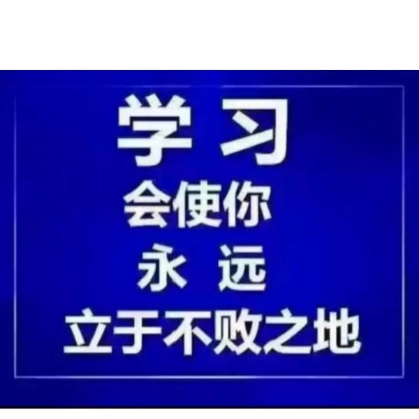 蓝盾__liu