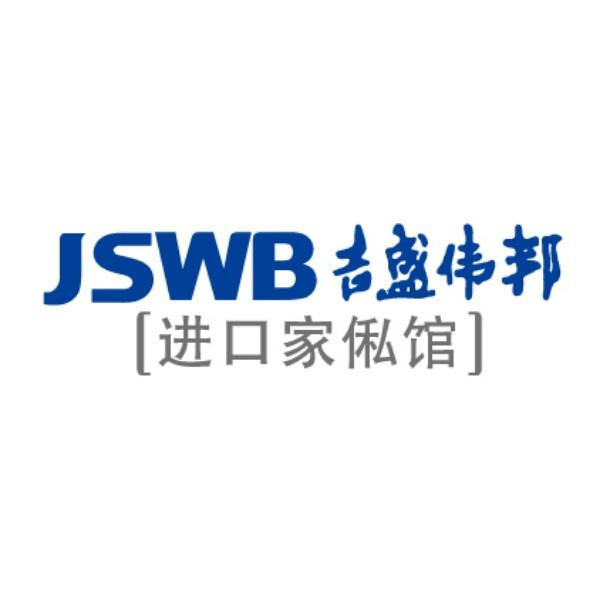 JSWB吉盛伟邦