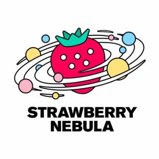 草莓星云2020