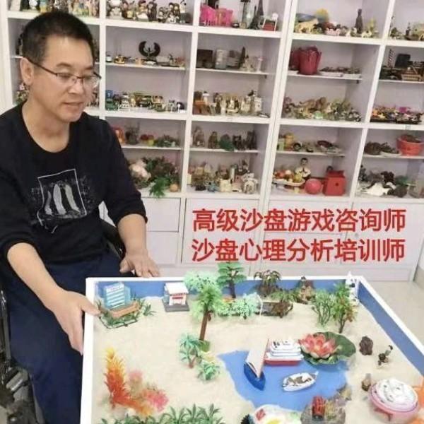 夏云生心理工作室