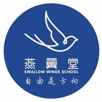 YYT燕翼堂