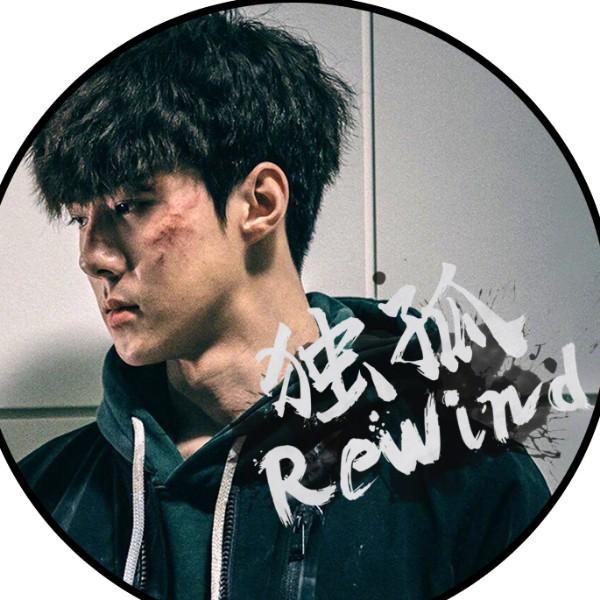 独孤Rewind姜赫