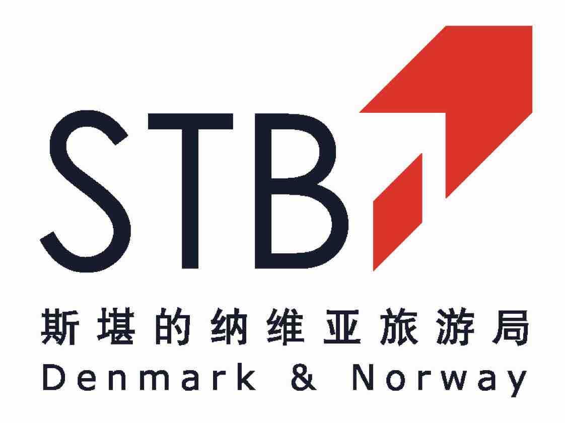 STB北欧旅游局