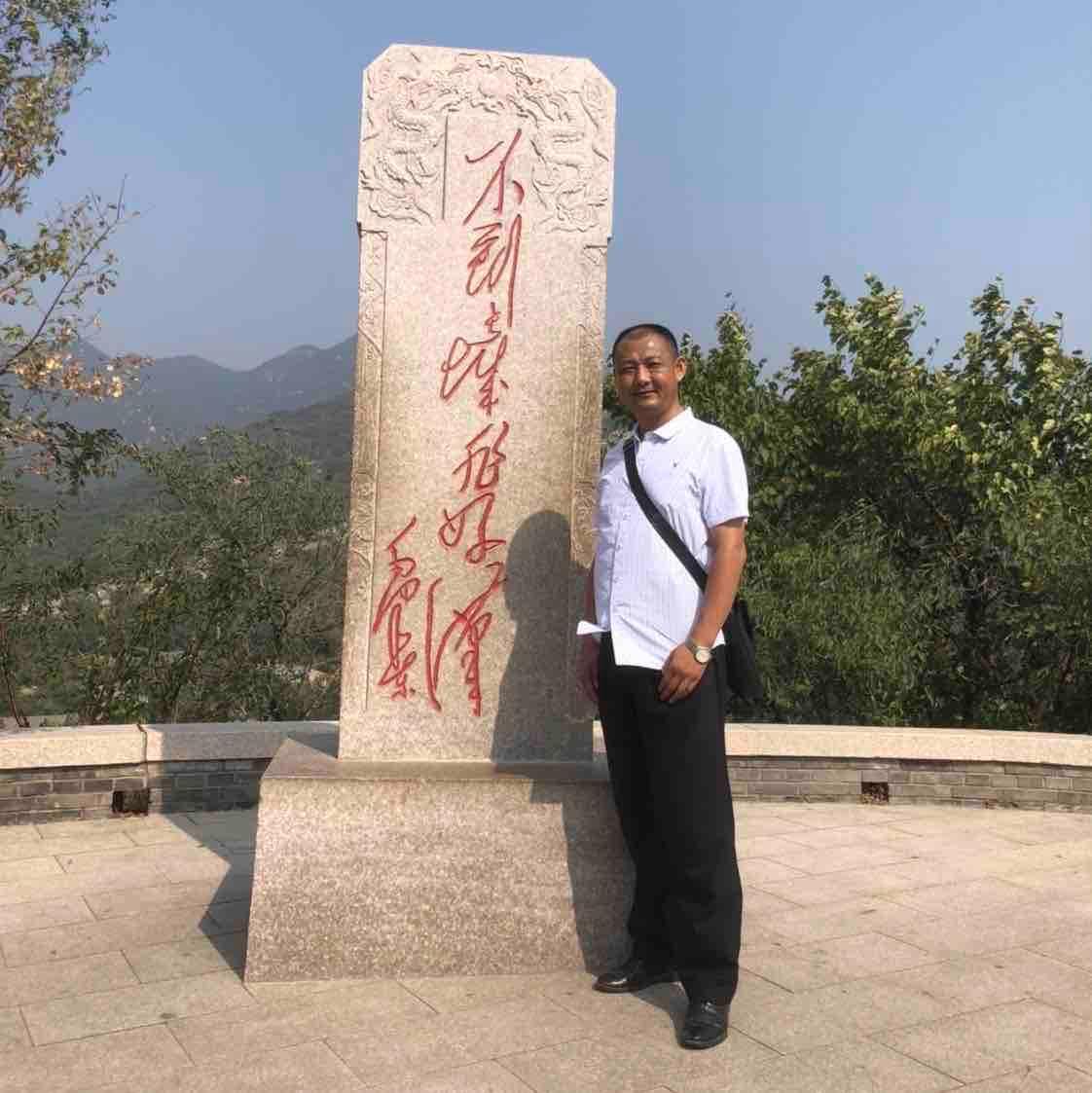秦琪籴15261286999
