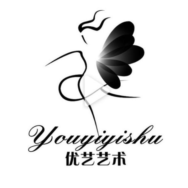 杭州优艺艺术舞蹈