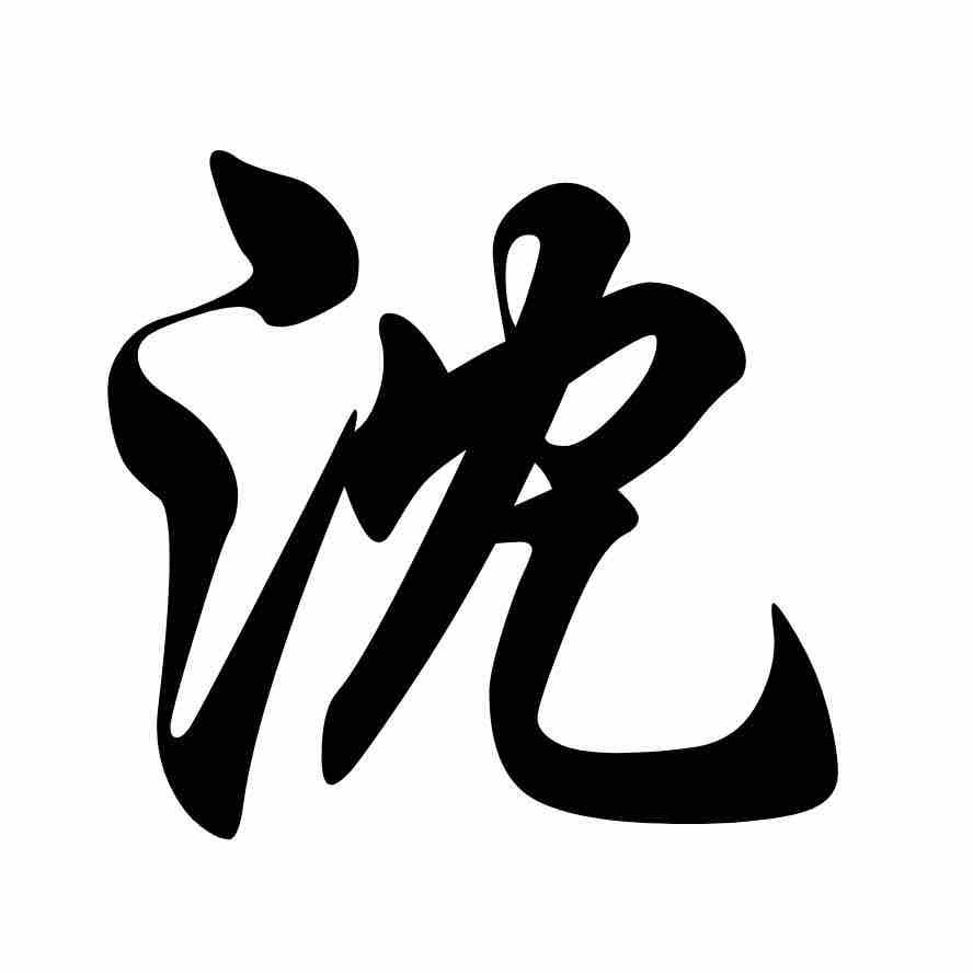 恋晟5914