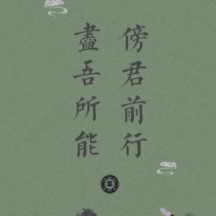 Yishengshouhuwodeai