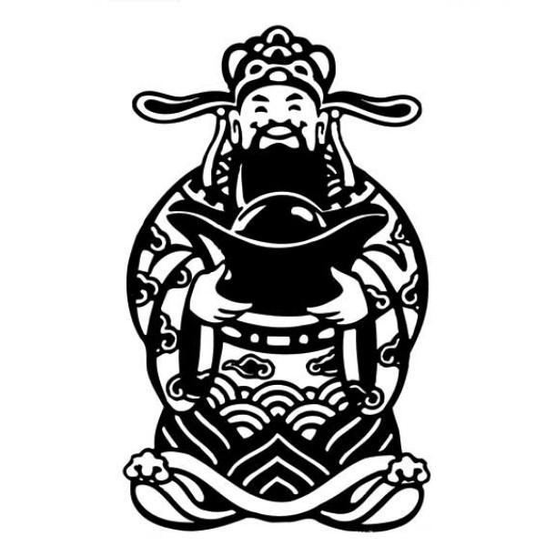 xihuangzhen