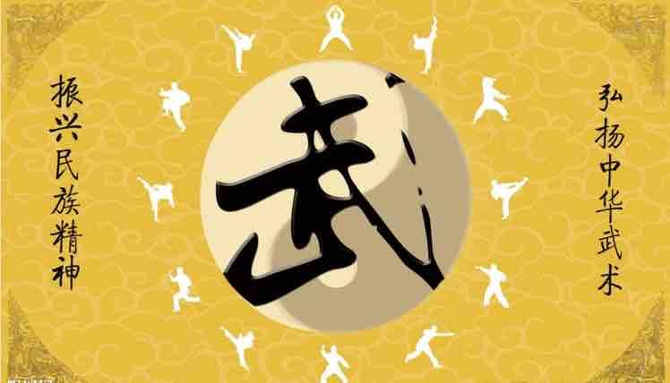 北京武术少年及武术文创赛