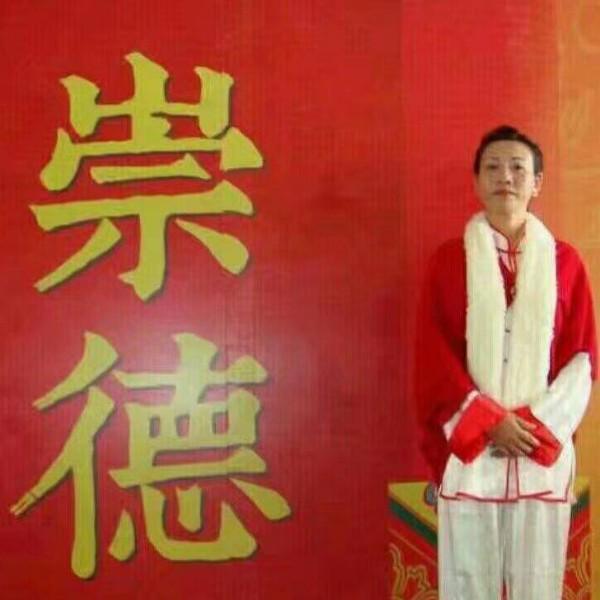 中国传统太极名家蒋蕴華