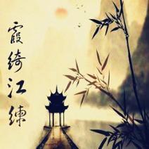 王老师聊围棋