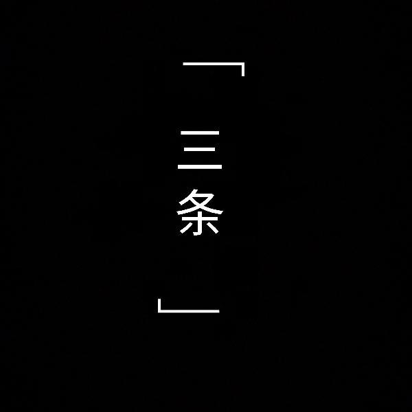 Hmong视频
