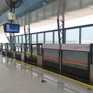 14号线太平站