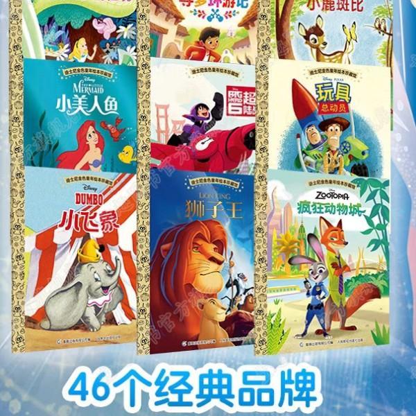 xushanshan812879334