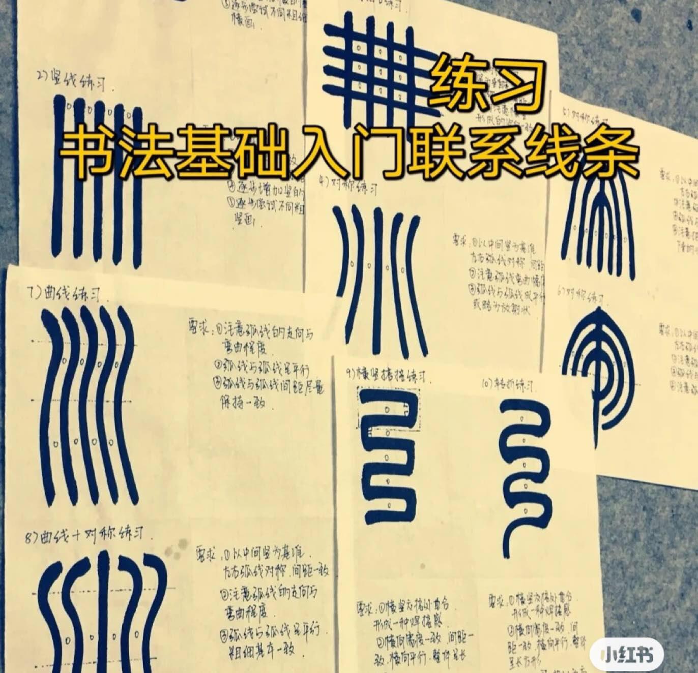 王松涛2020